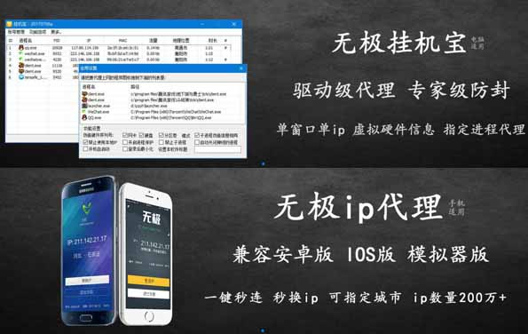 https://www.wujiip.net/post/8.html|使用说明