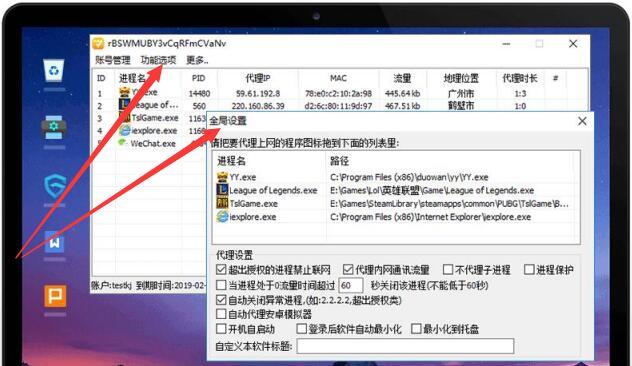 无极ip代理使用教程:挂机宝与安卓手机无限更换IP地址